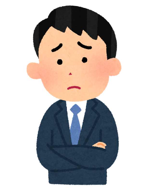 https://adeamblog.com/wp-content/uploads/2019/12/businessman1_nayami.png