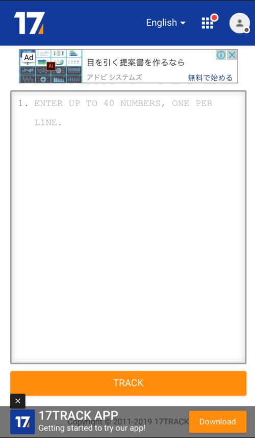 トラッキングページ