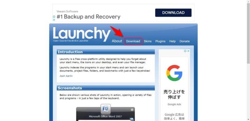 Launchyダウンロード